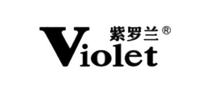 紫罗兰品牌logo