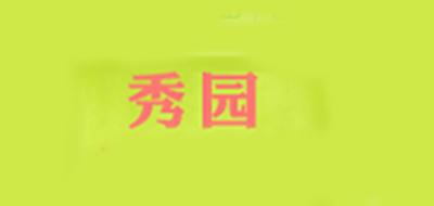 秀园品牌logo