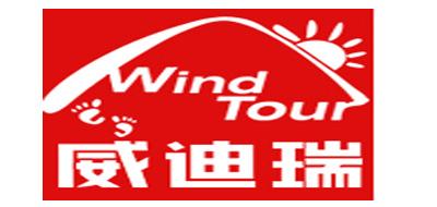 威迪瑞品牌logo