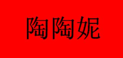 陶陶妮品牌logo