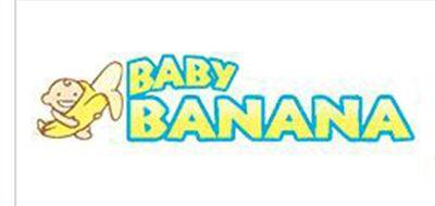 BABY BANANA/香蕉宝宝