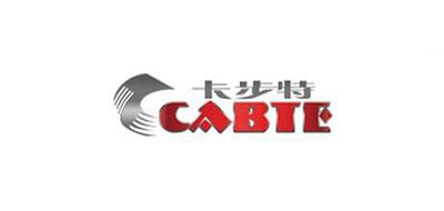 CABTE/卡步特
