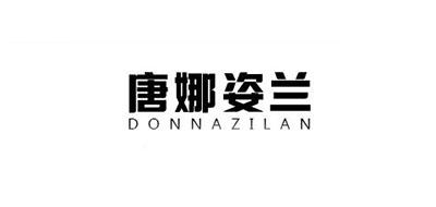 DonnaZilan/唐娜姿兰