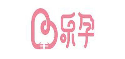 乐孕品牌logo