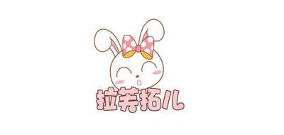 拉芙拓儿品牌logo