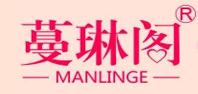 蔓琳阁品牌logo