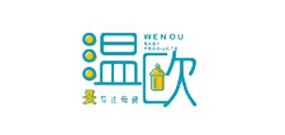 温欧品牌logo
