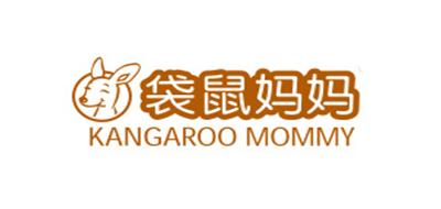 Kangaroo Mommy/袋鼠妈妈