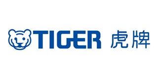 TIGER/虎牌