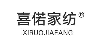 喜偌家纺品牌logo