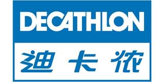 Decathlon/迪卡侬
