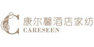 康尔馨品牌logo