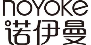 诺伊曼品牌logo