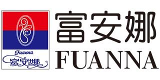 富安娜品牌logo